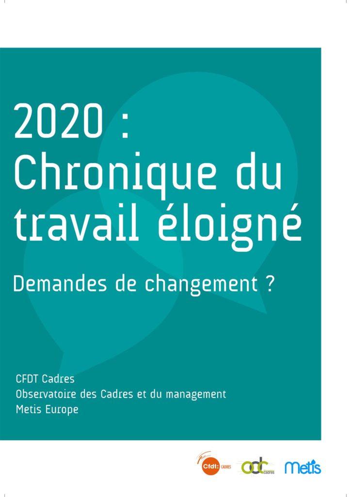 2020 : Chronique du travail éloigné (Demandes de changement ?)